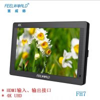 富威德FEELWORLD7寸4k hdmi高清单反相机摄影监视器 hdmi输入输出