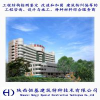 陕西专业医院CT机房、核磁共振楼、门诊楼加固改造