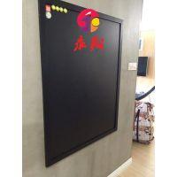 中山磁性挂式黑板3教学星巴克咖啡店画板W家用小黑板