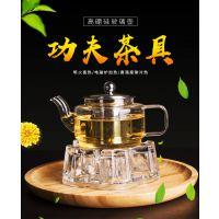高硼硅耐热玻璃茶壶 不锈钢过滤玻璃壶 功夫茶具套装特价玻璃水壶
