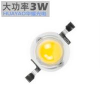 大功率3W普瑞45高品质仿流明LED光源深圳灯珠厂供应