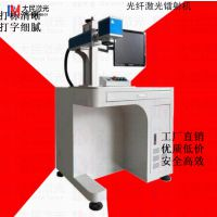大民DMGQ0250W珠海光纤激光镭射机省金钱与时间