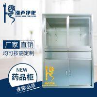 厂家直销嵌入式实验室药品柜 不锈钢通风药品柜医院手术室器械柜