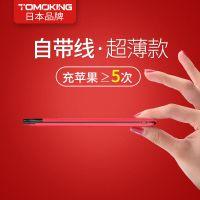日本品牌充电宝大容量聚合物10000毫安便携移动电源礼品定制logo