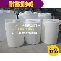 佛山厂家直销PE加药搅拌箱加药搅拌桶水箱储罐3000L