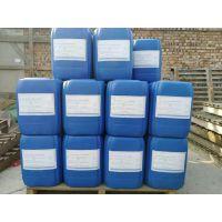 伊恩艺康 垃圾渗透液反渗透膜专用清洗剂ExlenMBCPFP021