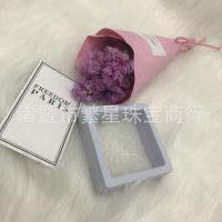PE悬浮盒 透明弹性薄膜展示架 珠宝胸针首饰悬浮包装盒相框展示盒