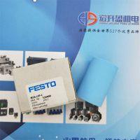 FESTO/费斯托过滤器滤芯MS6-LFP-C全新正品