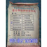 天津瓷砖粘接剂价格 防水瓷砖粘接剂