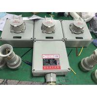 温州市BXS防爆检修电源插座箱型号以及价格
