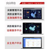 内蒙古智慧消防物联网远程监控系统_内蒙古智慧消防知名厂家为何选力安?