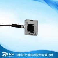 S型拉压力传感器LFS-02选型方法-力准传感器