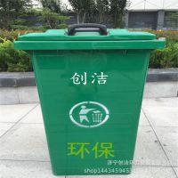 240L铁质垃圾桶户外垃圾桶带轮可移动垃圾桶直销质优价廉