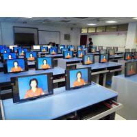 合美电子教室系统v6.0