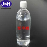 山东鲁西苯甲醇高含量苄醇 济南直销苯甲醇价格