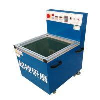 磁力抛光机,吴江磁力抛光研磨机,上海青浦磁研机,淞江不锈钢抛光设备,