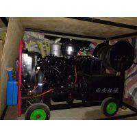 山东厂家直供高压下水道疏通机 采用全柴55马力发动机