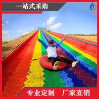 上海聚巧厂家定制抖音网红七彩滑草大型旱雪滑草设备