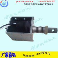 德昂电动缝纫机制动电器电磁铁1250