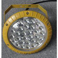LED工业防爆灯|油漆房防爆灯|BLED63