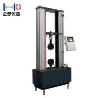 管材抗拉压强度试验机