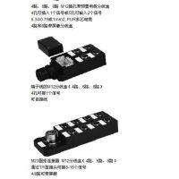 MURR穆尔分线盒8000-84010-0000300现货