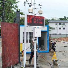 工程施工扬尘污染监测设备碧野千里专业监测