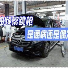 北京奔驰八万公里加油跳枪,更换活性炭罐来解决
