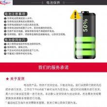 【超大容量】超长待机电池 苹果6SP手机电池 奥烨品牌直销 线上直销iPhone手机电池