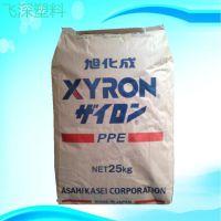 PPE 日本旭化成 G702-GX07602 耐水解 阻燃 增强 导电工程原料