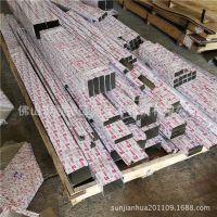 304不锈钢装饰线条 成都红古铜拉丝不锈钢压装饰线板多少钱一米
