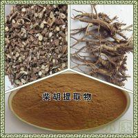 柴胡提取物 10:1 天然萃取柴胡粉 优质保健原料 规格齐全 1kg起