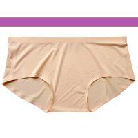 男士内裤无痕超薄性感低腰无缝无囊袋小平角裤一片式底裤男女通用