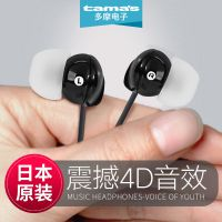 日本原装耳机入耳式重低音手机通用音乐K歌通话耳塞正品一件代发