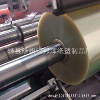 平整度高 聚酯薄膜 耐温pet25c  pet 透明片基