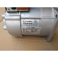 1.雷丁电动汽车配御捷电动汽车配件后杠御捷e330电动轿车配件