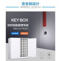 壁挂钥匙柜销售@湘河壁挂钥匙柜销售@壁挂钥匙柜销售厂家