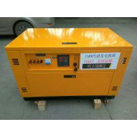 15KW汽油发电机静音式的重量品牌沃驰VOHCL