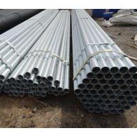dn20热镀锌钢管多钱_6分热镀锌钢管重量_性价比高