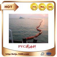 WGV900固体浮子式吸油围油栏 PVC材质