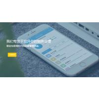 公司库存管理软件推荐库管王