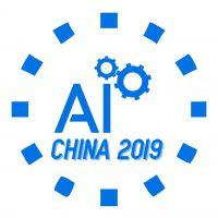 2019国际人工智能展示会10月亮相北京