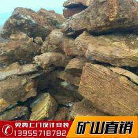 天然驳岸石多少钱一吨 千层石产地哪里 江苏苏州市假山石价格