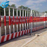 工地安全护栏/安全临时防护栏