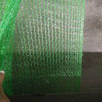 工地盖土防尘网 工地防尘盖土网 密目网材质