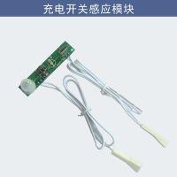 拓迪TDL-778厂家促销USB锂电池充电人体红外线感应器