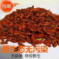 韩国烘干枸杞货源 品种独特 口感香 天然枸杞直销