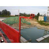 咸阳工地车辆冲洗设施 工地洗车机 承重200吨