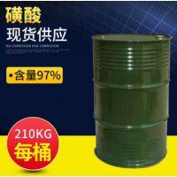 供应原装南京一厂优级品磺酸 优质磺酸