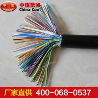 通讯电缆,通讯电缆规格,参数,ZHONGMEI